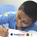 1 to 1 Tamil classes
